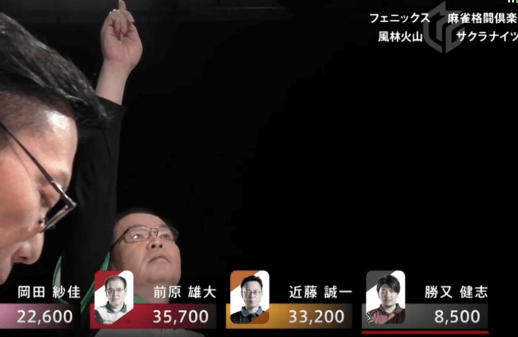 前原雄大プロの画像